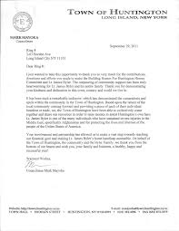 blog archive thank you letter from the town of huntington