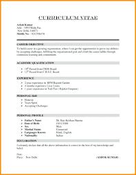 simple resume cover letter template resume vs cover letter resume vs cover letter cover letters resume