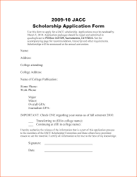 12 scholarship application letter sample budget template letter