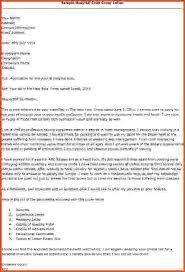 cook out application hospital cook cover letter jpg sponsorship