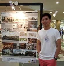 Best University To Study Interior Design Best University College For Foundation In Design Program In