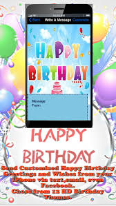 happy birthday cards messenger free download ver 1 12 for ios