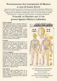 si e shiatsu venerdì 13 ottobre presentazione dei trattamenti shiatsu cavour