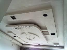 best pop designs gharexpert gyproc gypsum board interior