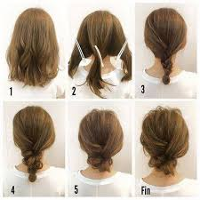 curly hair updos step by step how to do dutch braid on curly hair step by step tutorial