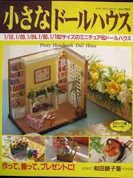 144 best dollhouse books images on pinterest dollhouses book