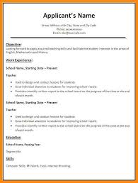 Resume Examples In Word Format by Teacher Resume Samples In Word Format Best Resume Collection