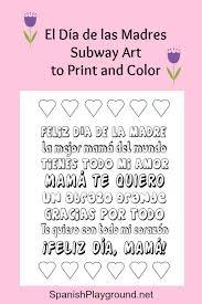 mother u0027s day printable spanish subway art to color spanish