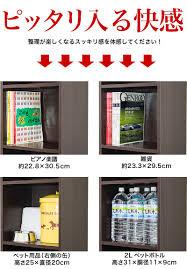 kagudoki rakuten global market a4 size k file for three shelf