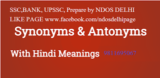 Synonyms Comfort List Of Antonyms And Synonyms With Hindi Meaning U2013 Nirmala Devi
