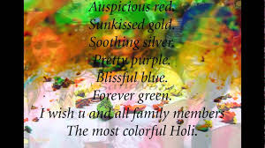 holi sms messages text messages message msg wishes for friends