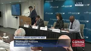 discussion examines lone wolf terrorism threat jul 31 2017 c