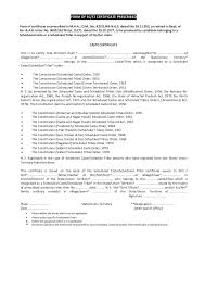 Format For A Resume For A Job by Prospectus Mbbs2014