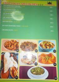 kashmir indian cuisine kashmir indian restaurant picture of kashmir restaurant karon