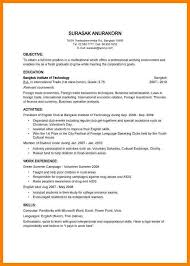Quick Resume Builder Basic Resume Builder Free Resume Sample Template Easy Simple