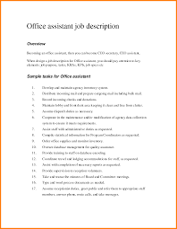 Administrative Assistant Duties For Resume Office Assistant Job Description Administrative Assistant Job