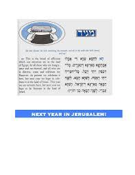 haggadah maxwell house 2010 hc the artof passover