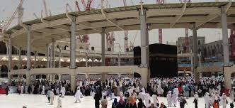umrah 2013 1434 mecca u0026 madina full journey hd 1080p youtube