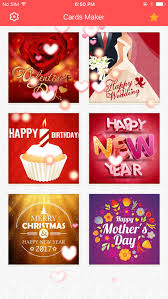 greeting cards make r design and create ecards by qiao he