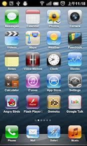 apk iphone iphone 5 apk 1 5 free apk from apksum