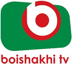 Green Tv Boishakhi Tv Wikipedia