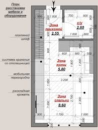 Beautiful Floor Plans 6 Beautiful Home Designs Under 30 Square Meters With Floor Plans