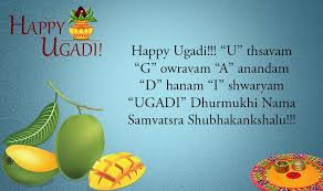 happy ugadi images 2017 wishes quotes ugadi greetings sms
