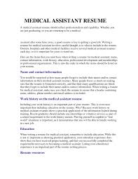 Sle Resume For An Administrative Assistant Entry Level Cover Letter Admin Assistant Resume Objective Administrative