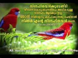 wedding quotes malayalam bible malayalam quotes ordinary quotes
