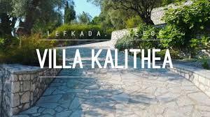 Cv Villas by Kalithea Lefkada Youtube