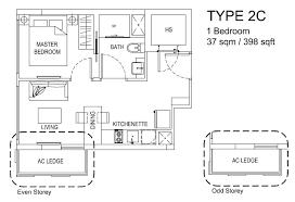 1 bedroom condo floor plans the hillford condo floor plans the hillford condo jalan jurong