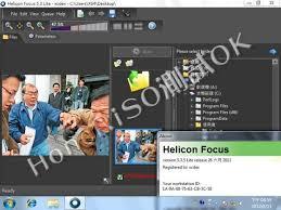 cuisine juive ashk駭aze heliconsoft helicon focus 5 3 5 2 影像疊圖英文版 etag 餘額查詢app