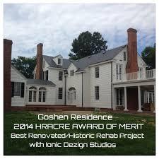 mcpherson design group home