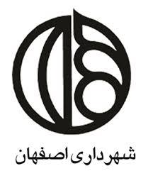 فراخوان تکمیل بانک اطلاعات شهرداری اصفهان
