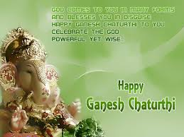 Ganesh Puja Invitation Card 50 Very Beautiful Ganesh Chaturthi Greeting Card Pictures And Images