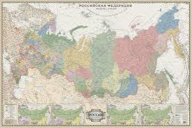World Map 1950 Mapsherpa Agt Geocenter
