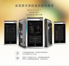 android flac player cayin spark i5 decoding lossless dsd flac hifi portable mp3