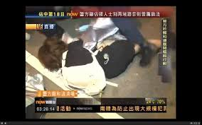 am駭agement bureau particulier 網上觸 melody update 13 apple daily reported