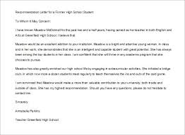 best solutions of sample student reference letter from a teacher