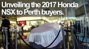 lexus used perth unveiling the 2017 honda nsx to perth buyers youtube