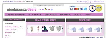 ncd australia sees 30 sales increase with new ebay template