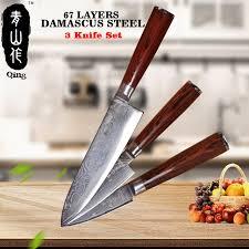 professional kitchen knives set qing brand professional kitchen knife top grade japanese damascus