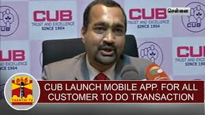 city union bank launch mobile application for all customers to do