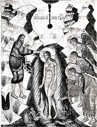 the baptism of christ 1 the earliest images the scriptorium daily
