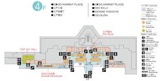 Airport Terminal Floor Plan by Haneda Airport International Passenger Terminal Floor Guide Live