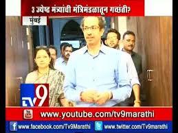 Maharashtra Cabinet Ministers Maharashtra Cabinet Reshuffle 3 Senior Shivsena Leaders May Lose