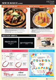 newsletter cuisine newsletter isetan the store