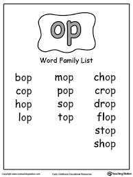 op word family list word families words and to read