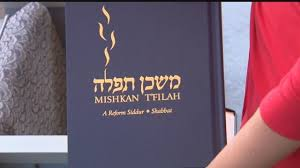 mishkan t filah a reform siddur why the community is upset collier s proposed school