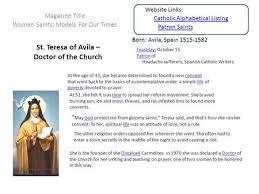 St Teresa Of Avila Interior Castle The Interior Castle St Teresa Of Avila The Interior Castle Or